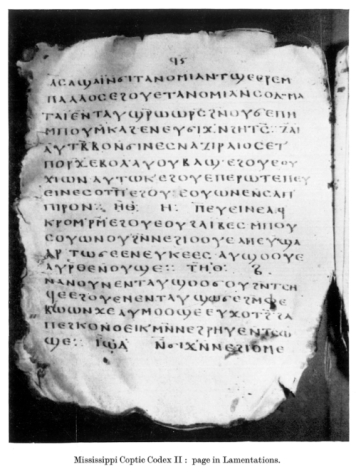 Bodmer Mississippi Coptic II small