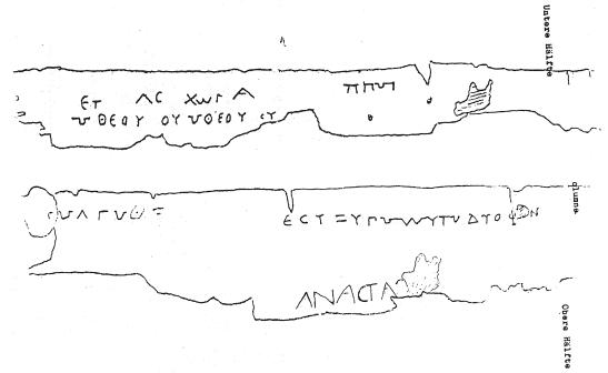 Fackelmann Papyrus Drawing 5