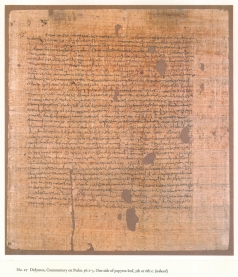 Tura Codex V Didymus Psalms Kraus Catalog