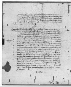 Tura Codex VI Didymus Zechariah Page 182