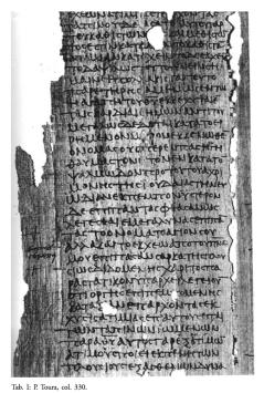 Tura Codex VII Didymus Job small