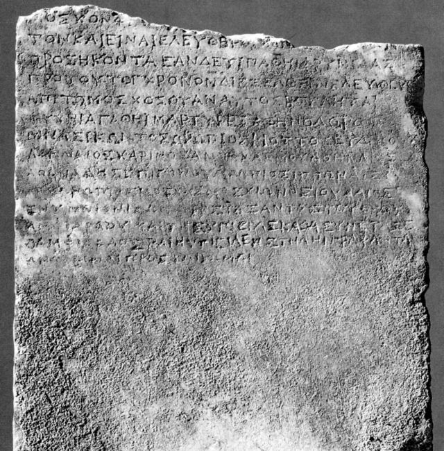 Moschus Inscription Small