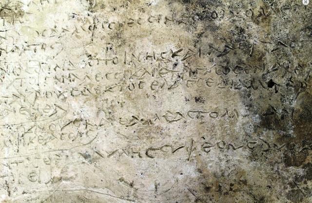 Olympia Odyssey