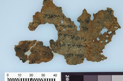 Fake Dead Sea Scroll