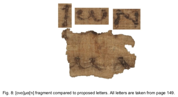 Kaufman Fragment Detail
