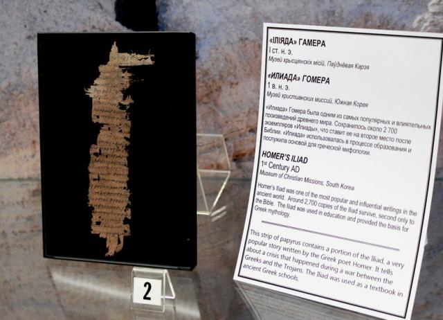 carroll belarus papyri 3