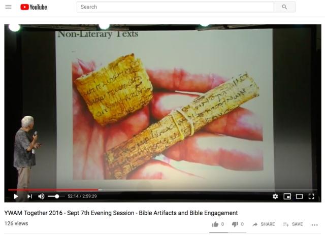 carroll documentary papyri