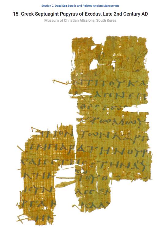 Carroll Exodus Papyrus