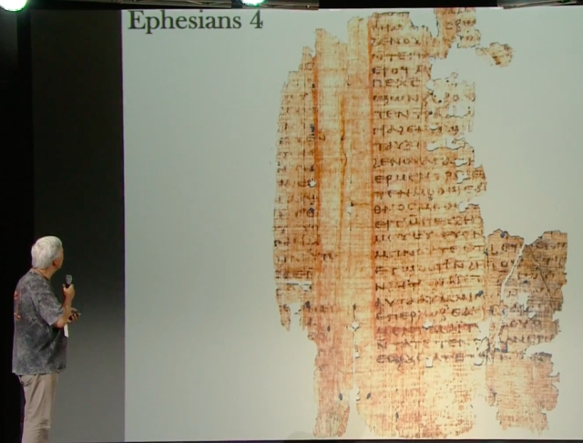 Carroll Tchacos Codex Ephesians