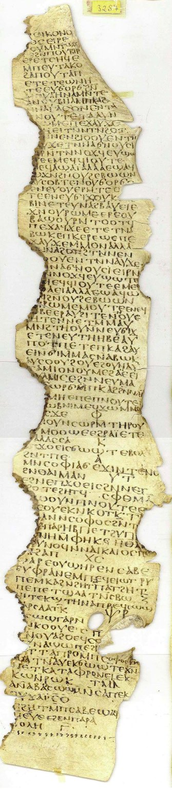 PKölnKopt 1 Pachomius letter