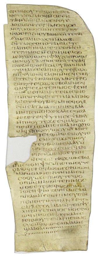 PKölnKopt 2 Pachomius Letter 8