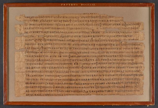 British Library Papyrus 729
