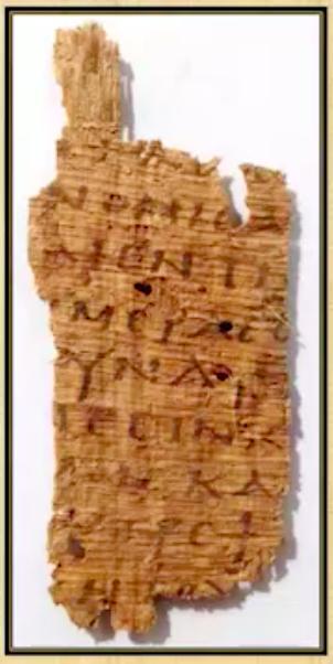 Carroll Luke Papyrus 2