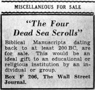 DSS Wall Street Journal Ad 1 June 1954